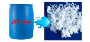 سود پرک مایع